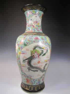 A Large Chinese Famille Rose Dragon Vase, Qianlong