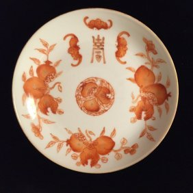 A Chinese Antique Iron-red Porcelain Dish, Late 19th