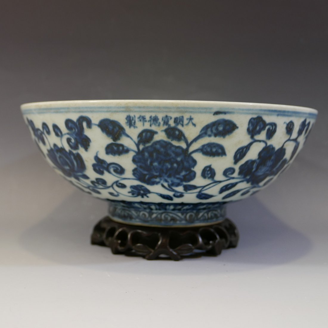 IMPORTANT CHINESE BLUE AND WHITE PORCELAIN BOWL -