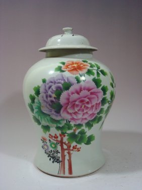 """Antique Chinese Famille Rose Flower Jar, 16"""" High"""