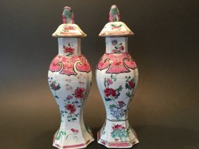 Antique Pair Chinese Famille Rose Covered Vases, Early