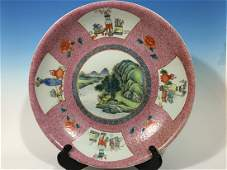 """ANTIQUE Chinese Huge Famille Rose Charger, 21"""""""