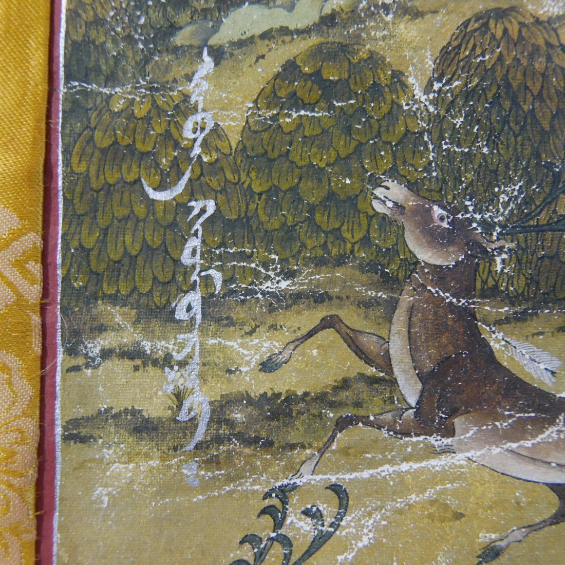 ANTIQUE CHINESE MANCHURIAN HUNTING SCENE PAINTING - - 6
