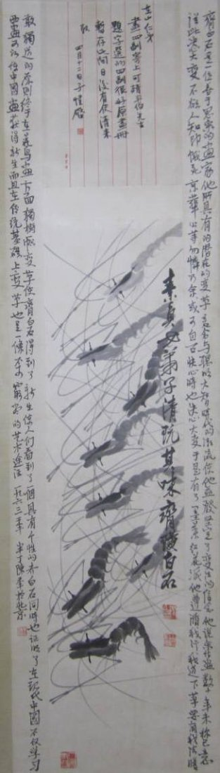CHINESE WATERCOLOR SCROLL DEPEICTING SHRIMPS, SIGNED