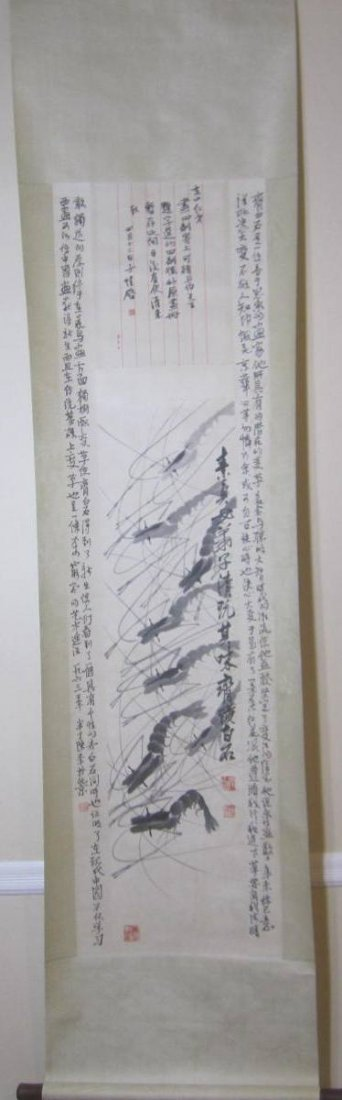 CHINESE WATERCOLOR SCROLL DEPEICTING SHRIMPS, SIGNED - 2