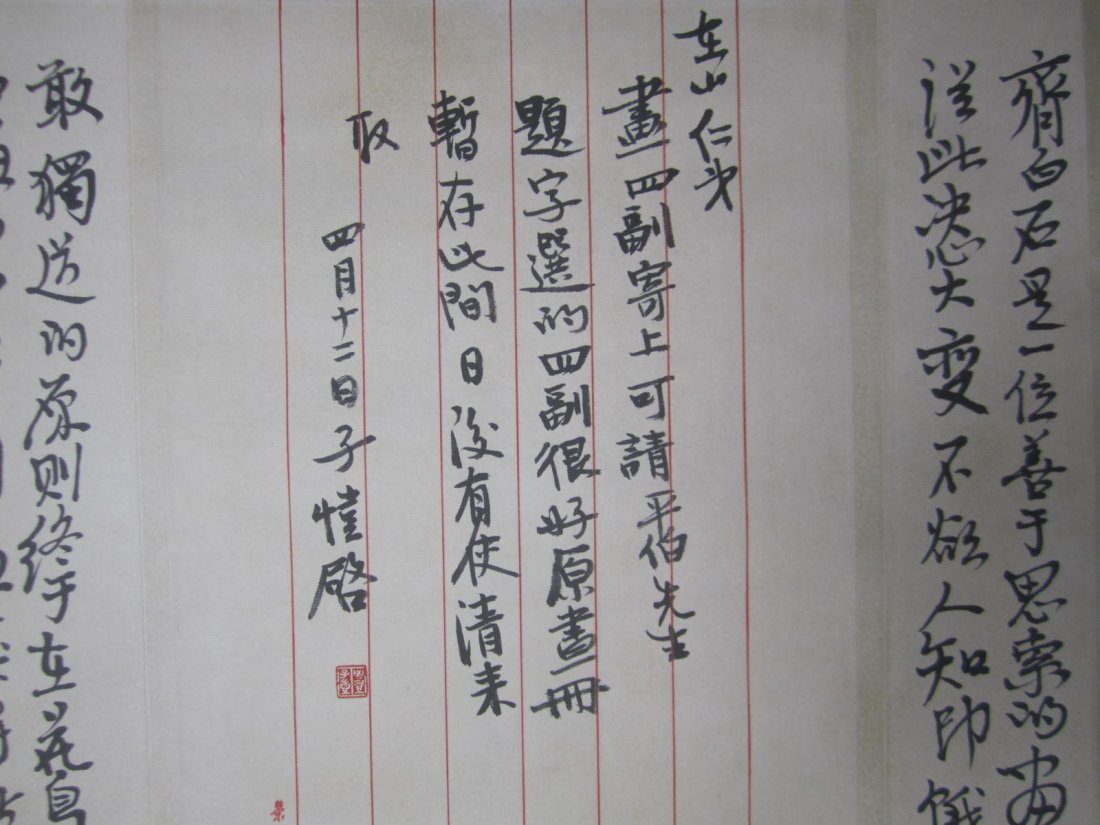 CHINESE WATERCOLOR SCROLL DEPEICTING SHRIMPS, SIGNED - 3