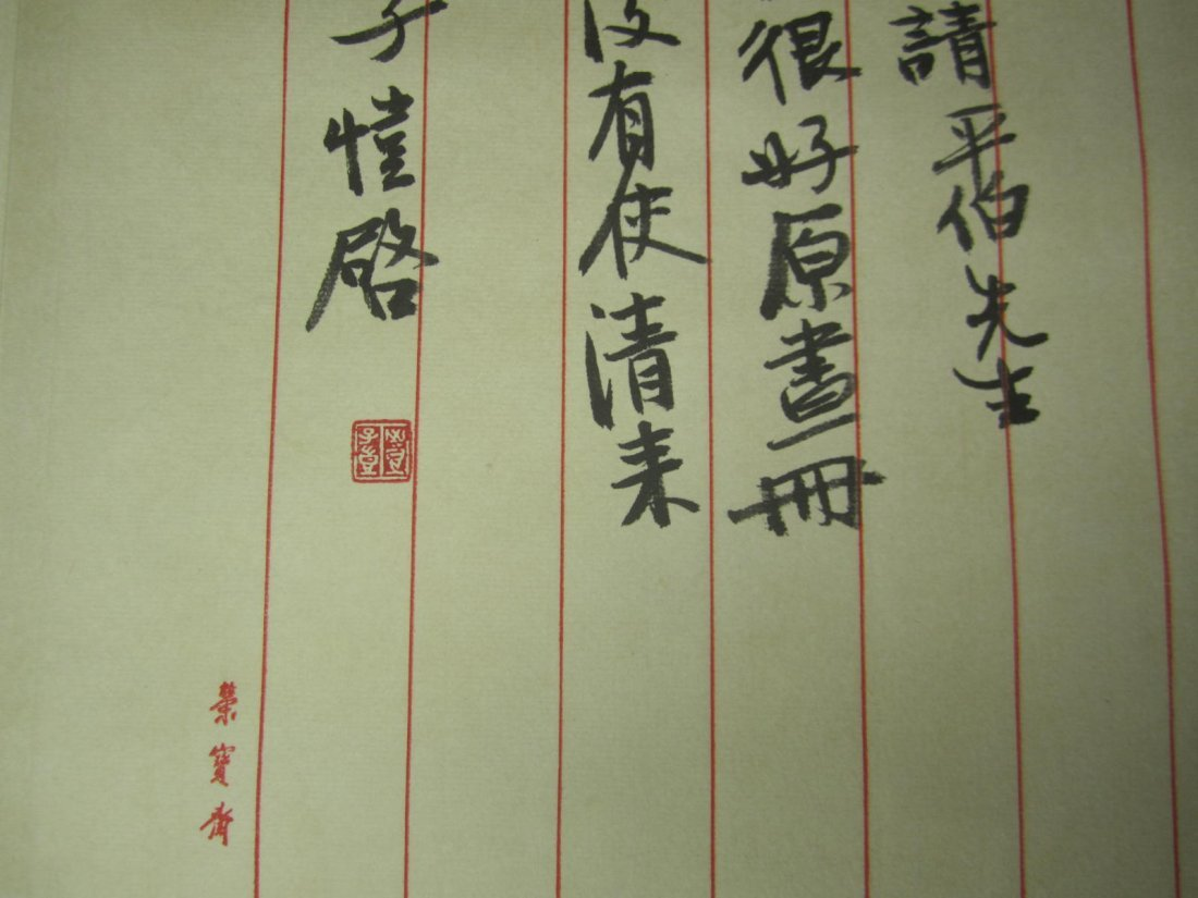 CHINESE WATERCOLOR SCROLL DEPEICTING SHRIMPS, SIGNED - 5