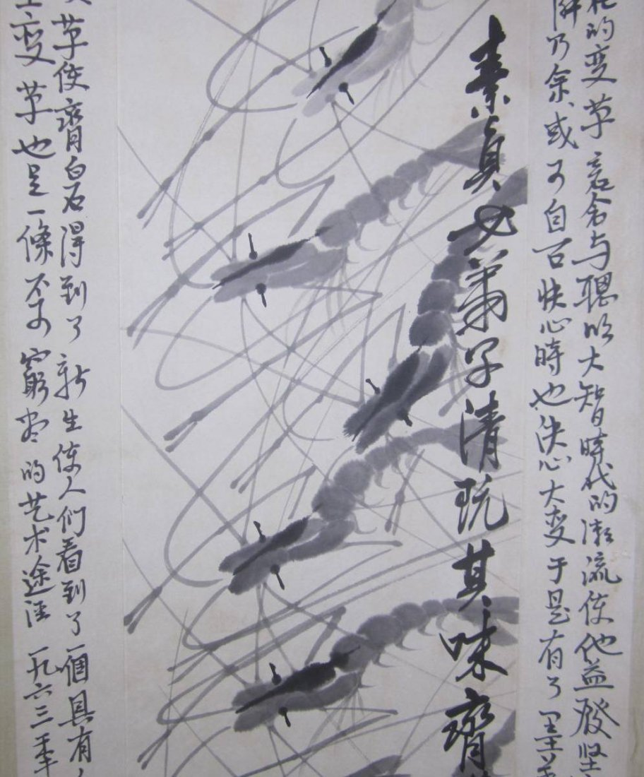 CHINESE WATERCOLOR SCROLL DEPEICTING SHRIMPS, SIGNED - 6