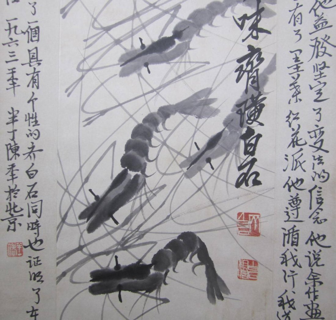 CHINESE WATERCOLOR SCROLL DEPEICTING SHRIMPS, SIGNED - 7