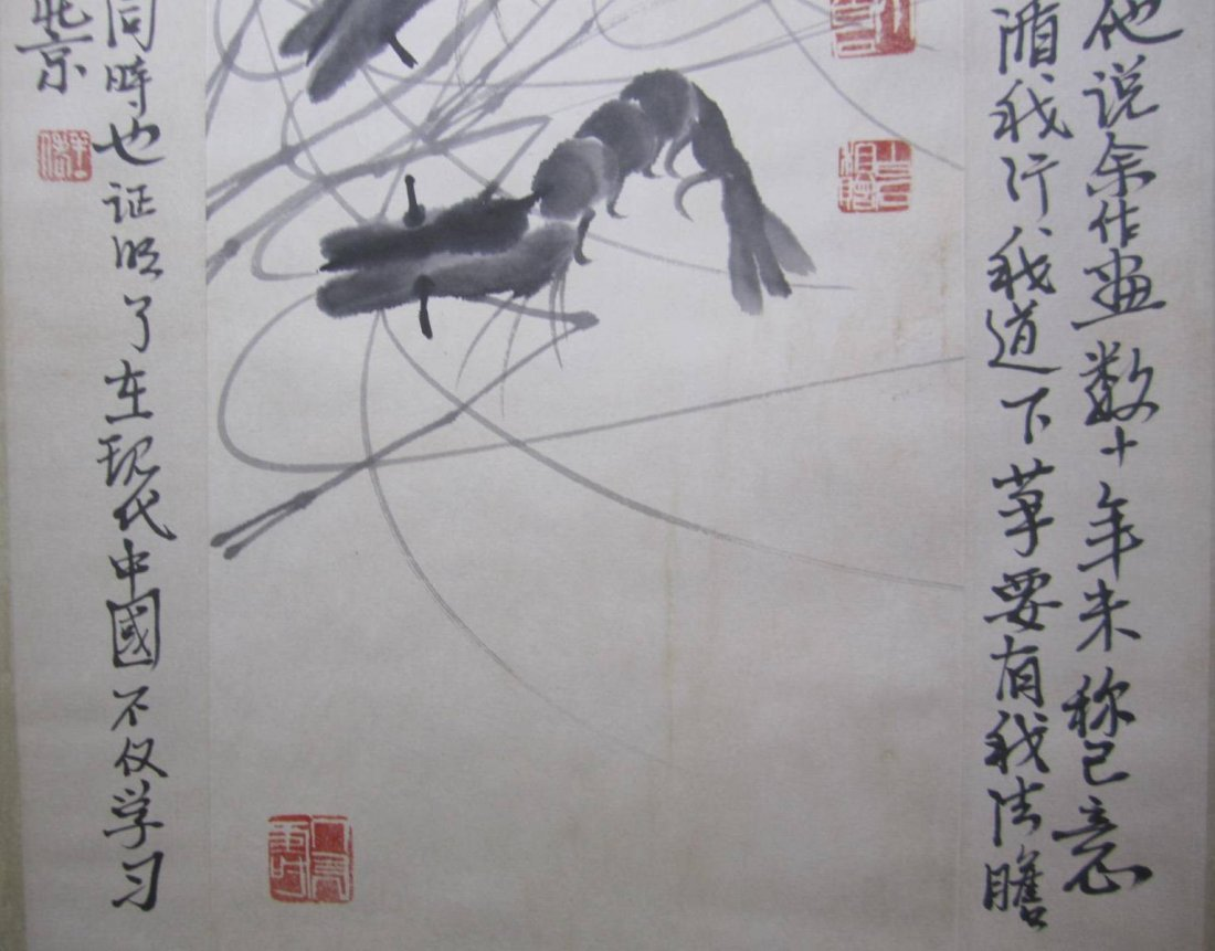 CHINESE WATERCOLOR SCROLL DEPEICTING SHRIMPS, SIGNED - 8