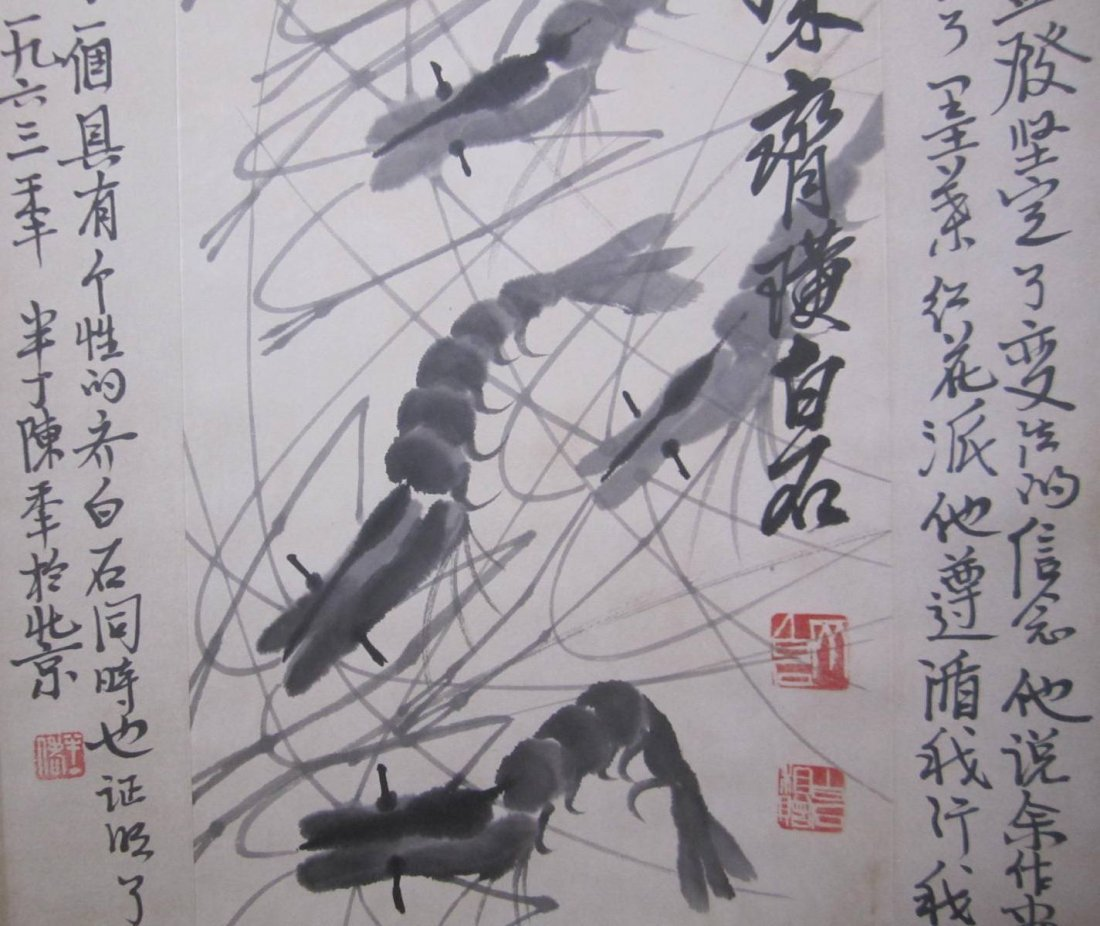 CHINESE WATERCOLOR SCROLL DEPEICTING SHRIMPS, SIGNED - 9