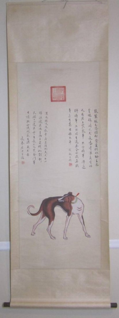 CHINESE WATERCOLOR SCROLL DEPEICTING DOG, SIGNED AND - 2