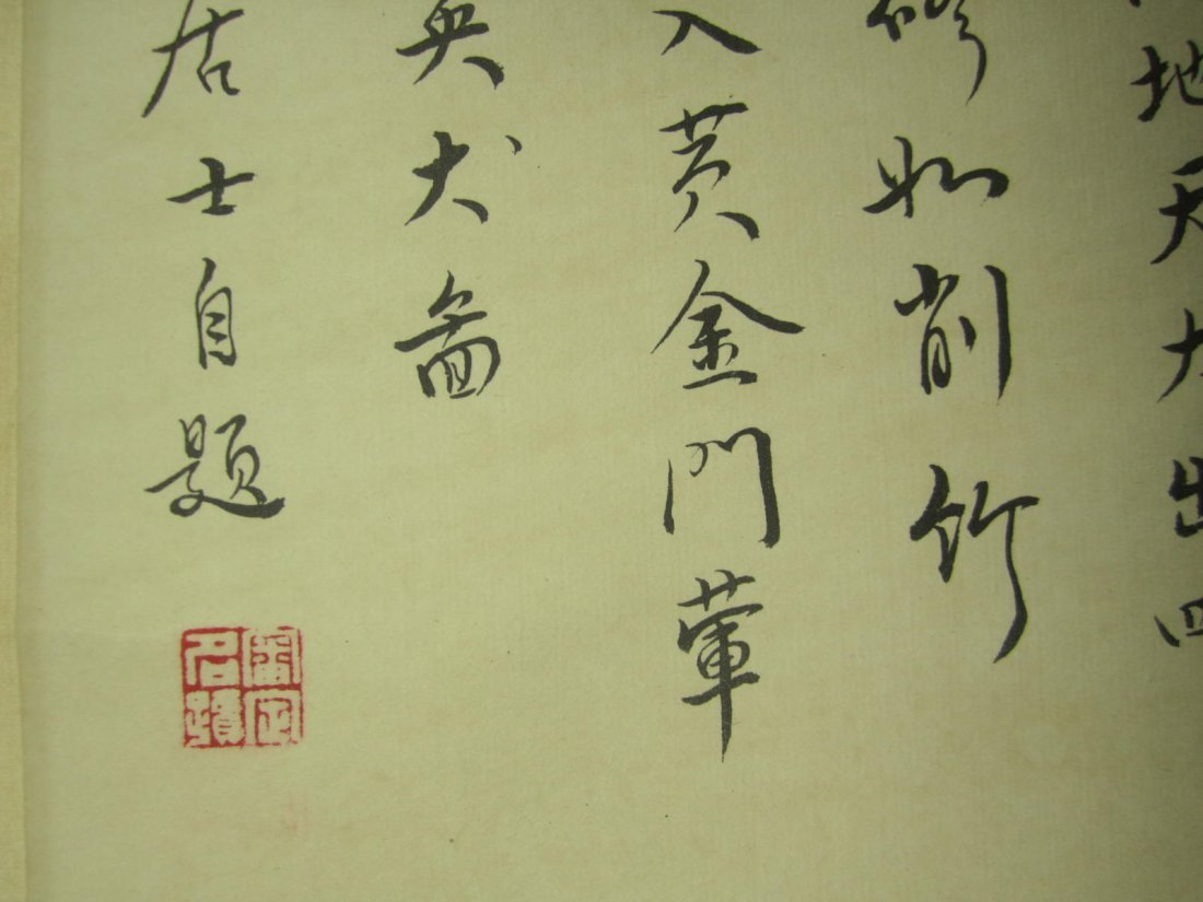 CHINESE WATERCOLOR SCROLL DEPEICTING DOG, SIGNED AND - 6