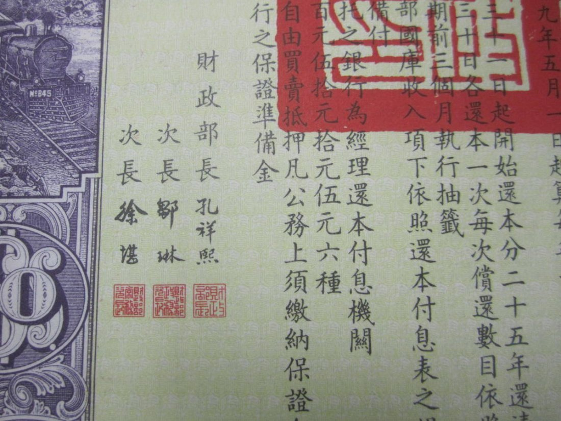 THE 29TH YEAR RECONSTRUCTION GOLD LOAN OF THE REPUBLIC - 3