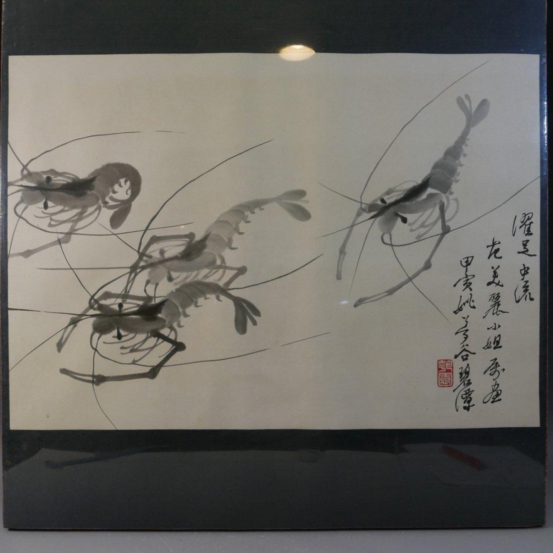 YAO MENGGU (1912 - 1993), WATERCOLOR SHRIMP, FRAMED