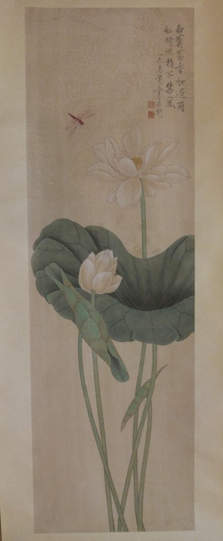 YU FEIAN (1888 - 1959), WATERCOLOR LOTUS AND DRAGONFLY,