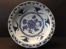 ANTIQUE Large Chinese Blue and White Charger Plate