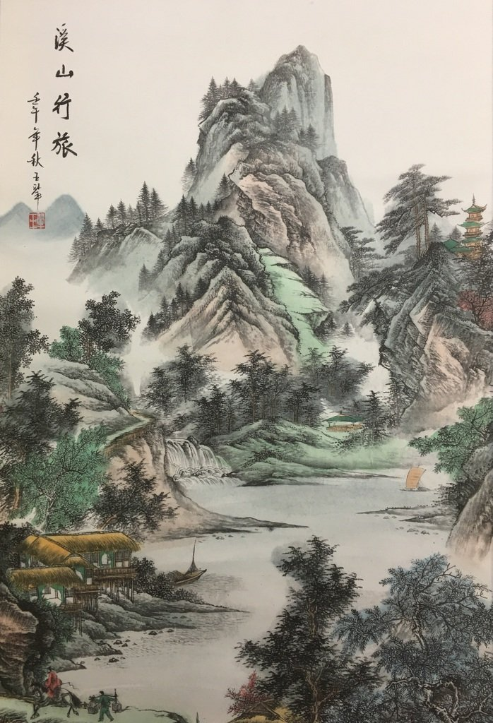 ANTIQUE Chinese Water color scroll painting with - 3