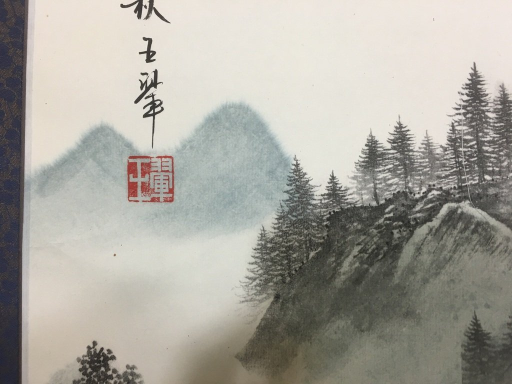 ANTIQUE Chinese Water color scroll painting with - 9