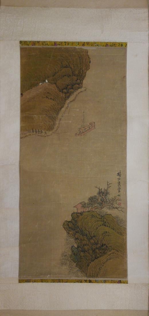 KE TING, CHINESE WATERCOLOR PAINTING - 18TH CENTURY