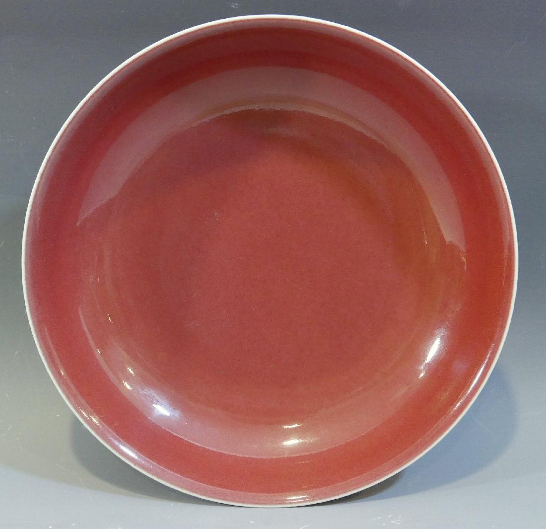 IMPERIAL CHINESE ANTIQUE COPPER RED DISH - YONGZHENG
