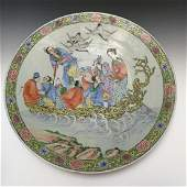 A HUGE CHINESE FAMILL ROSE PORCELAIN PLATE REPUBLIC