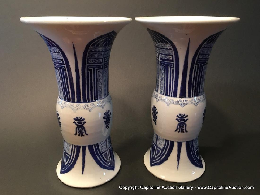 ANTIQUE Pair Chinese Blue and White GU vases, Qing