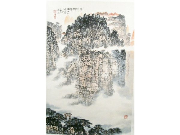 1251: Chinese Scroll Painting Landscape Signed