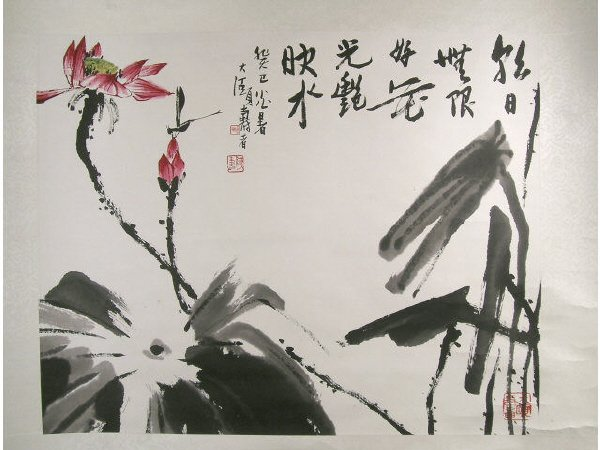389: Chinese Scroll Painting Water Lily Signed