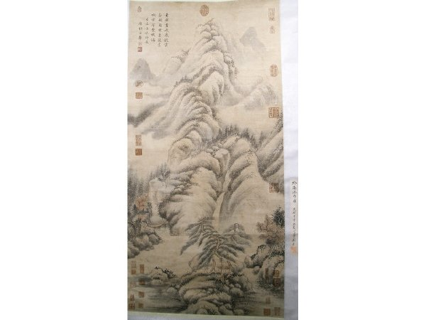 390: Chinese Scroll Vertical Landscape Painting