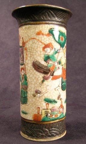 503: Asian Vase Crackle Glaze