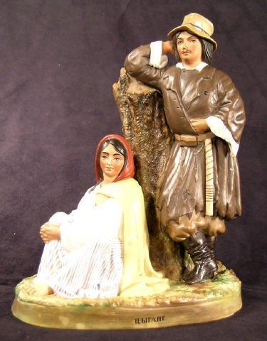 518: Gardner Figurine Russian Porcelain