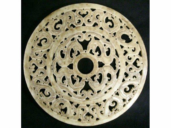 413: Chinese Soapstone Carved Mandala Disk