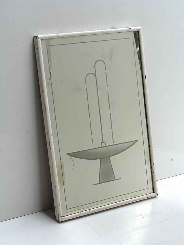 Brusotti,  Milano, wall mirror