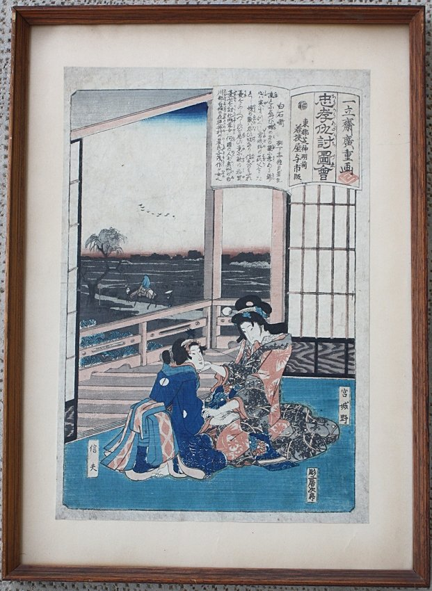 Japanese manufacture, printing