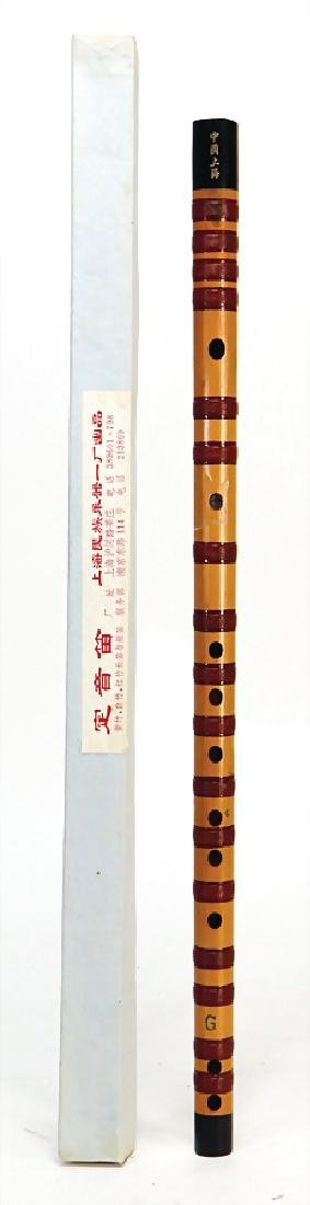 transverse flute, Titse, China, with 2 blowing holes, C