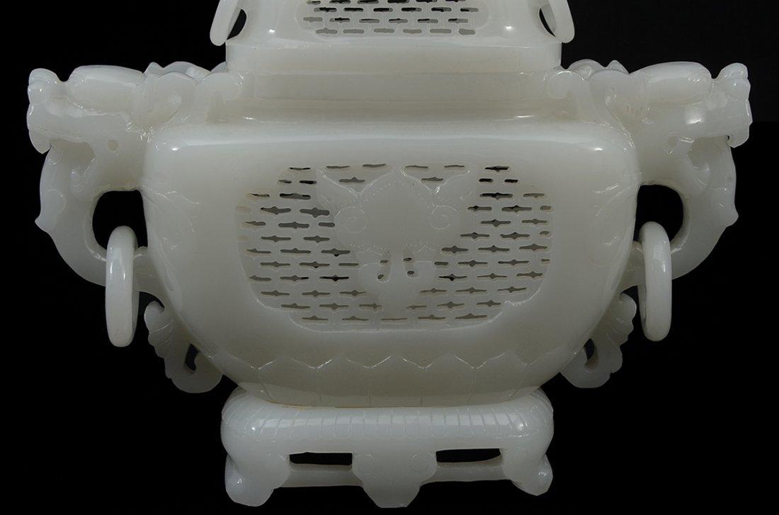 CHINESE CARVED WHITE JADE OPENWORK CENSER - 3