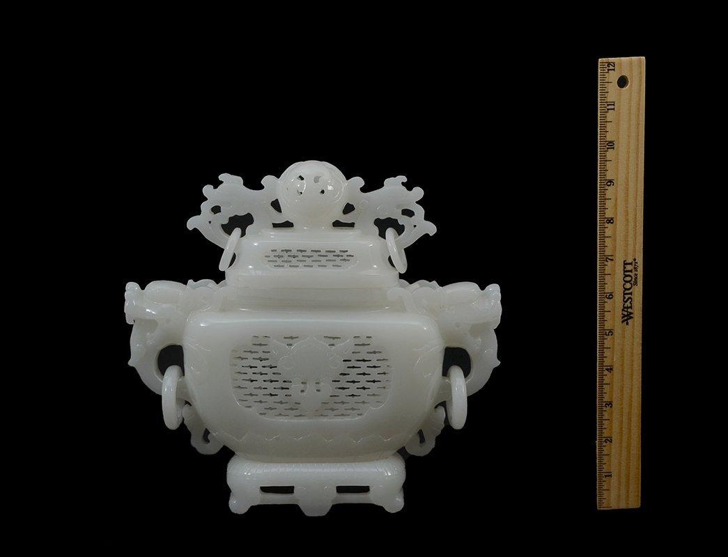 CHINESE CARVED WHITE JADE OPENWORK CENSER - 5