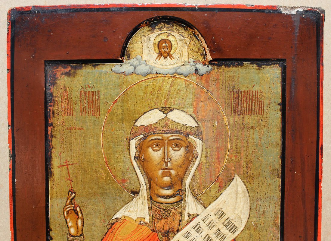 EARLY ICON PAINTING - 2
