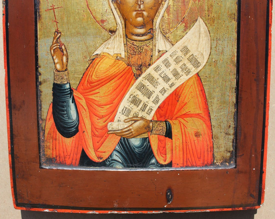 EARLY ICON PAINTING - 3