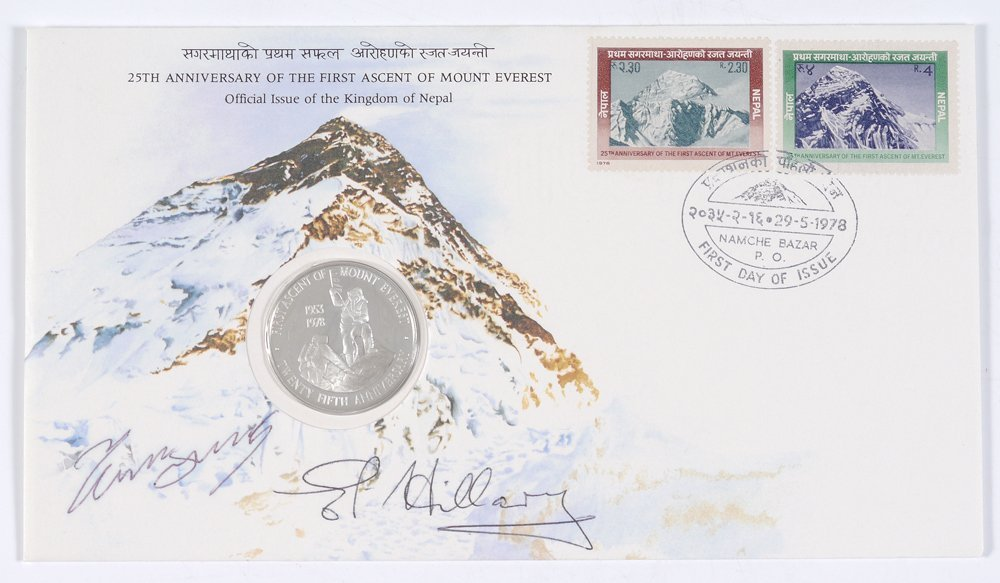 HILLARY AND NORGAY SIGNED FIRST DAY COVER EVEREST