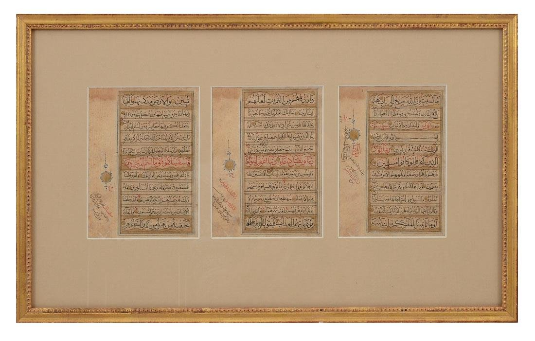 3 EARLY ILLUMINATED PAGES FROM KORAN