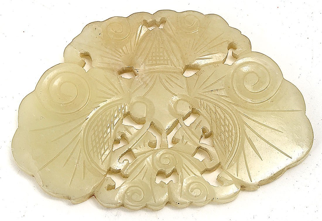 3 CHINESE CARVED JADE PENDANTS - 6