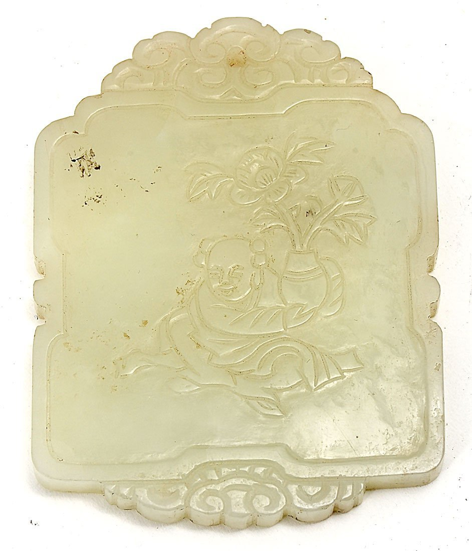 3 CHINESE CARVED JADE PENDANTS - 7
