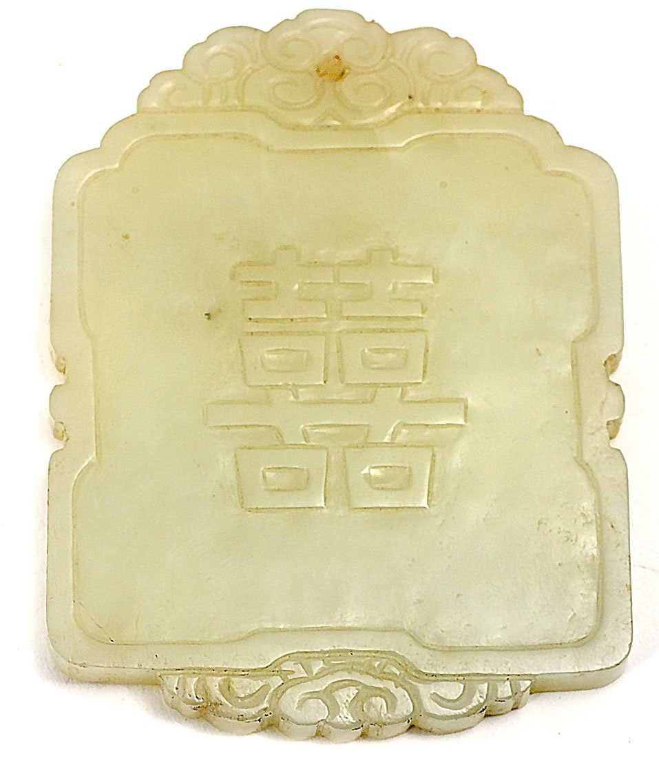 3 CHINESE CARVED JADE PENDANTS - 8
