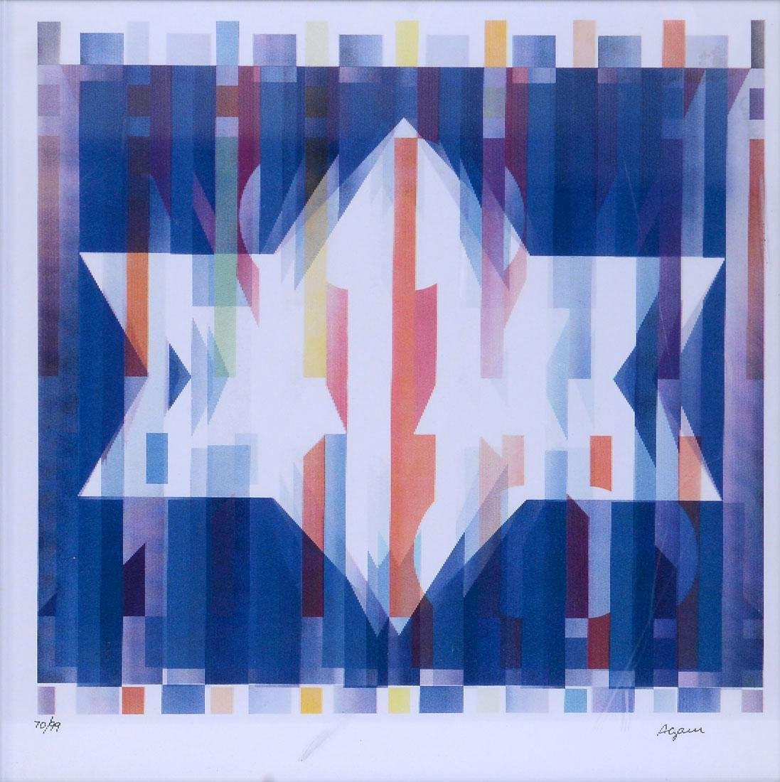 YAACOV AGAM BIRTH OF A STAR LITHOGRAPH