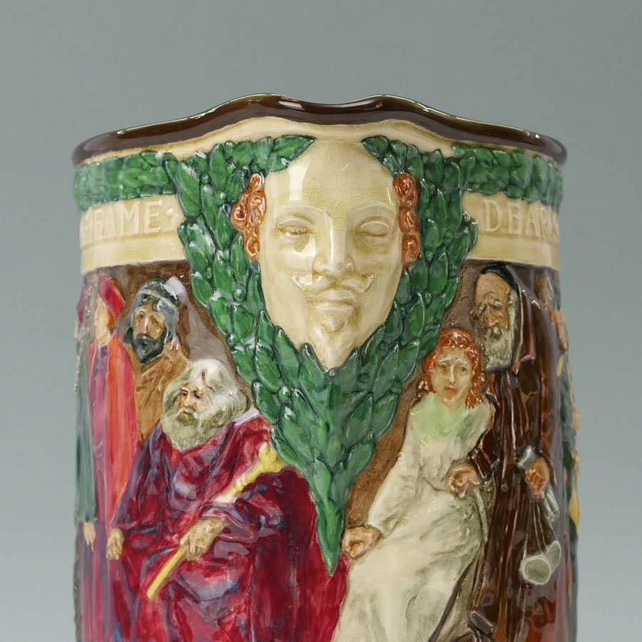 ROYAL DOULTON THE SHAKESPEARE JUG - 4