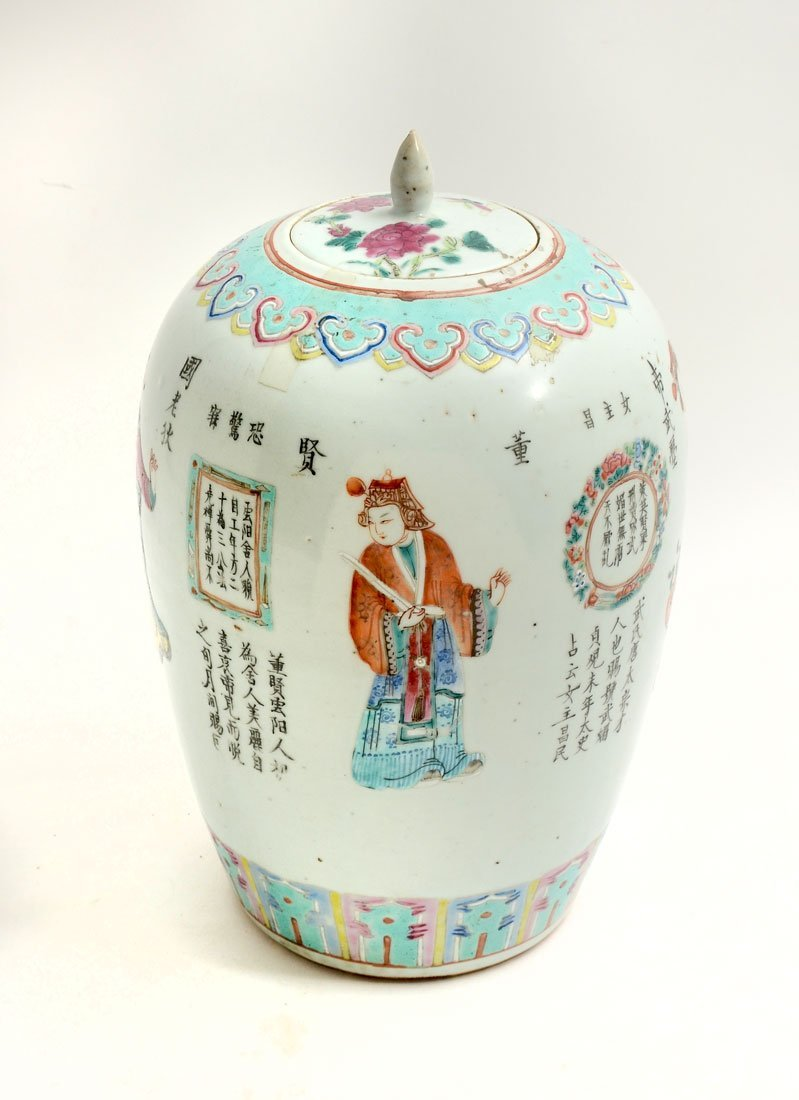 CHINESE POLYCHROME DECORATED GINGER JAR