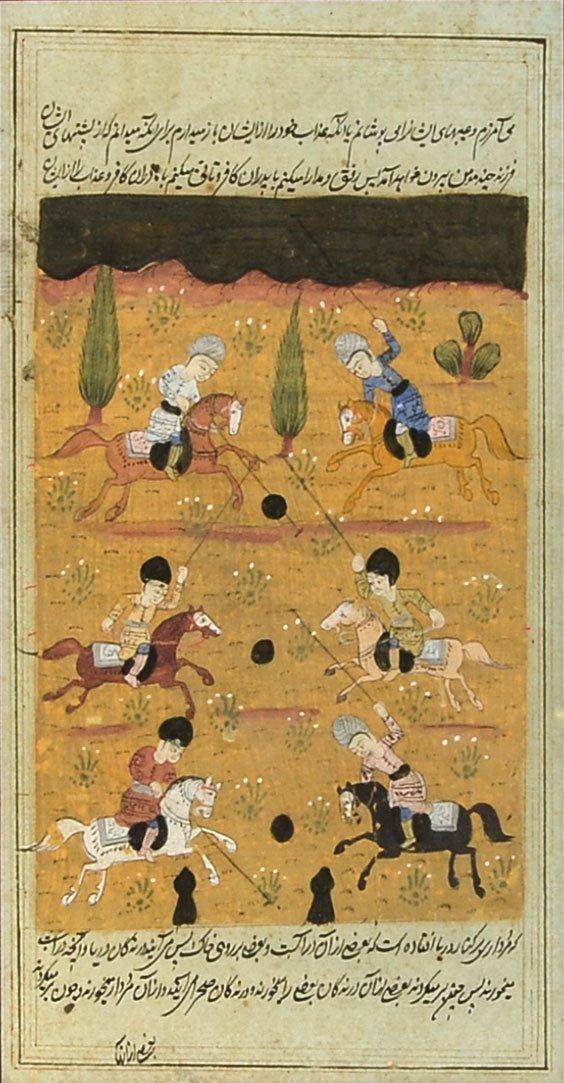 EARLY PERSIAN ILLUMINATED MANUSCRIPT