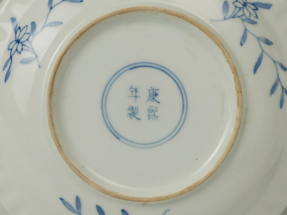 PAIR OF QING DYNASTY BUDDHIST PLATES IN BOX - 5